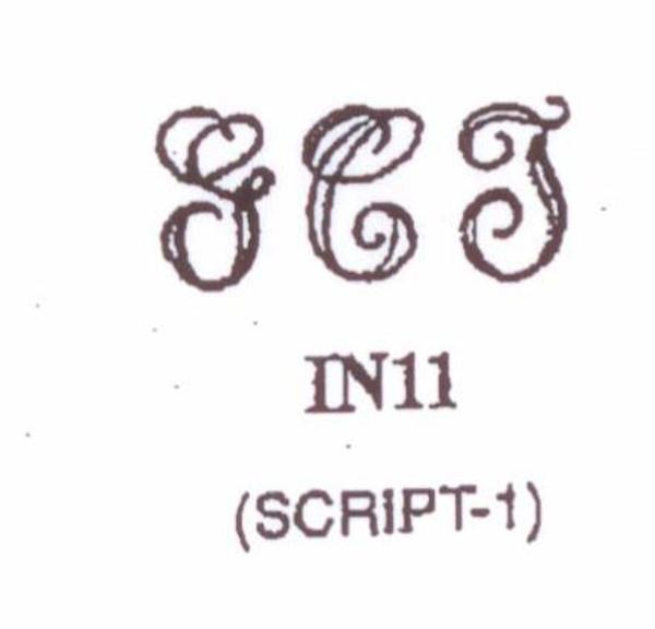 Wax Seal - IN11 - Monogram