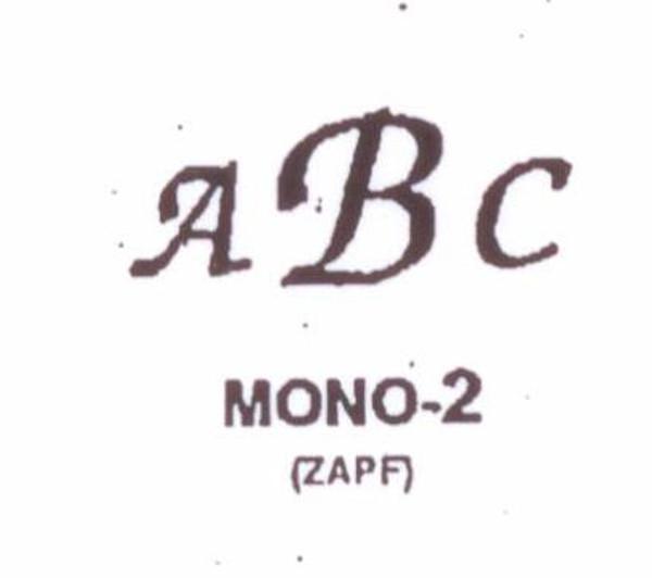 Wax Seal - Mono-2 - Monogram