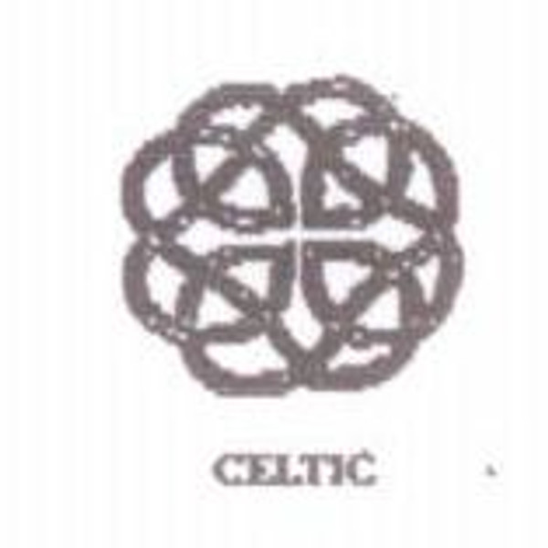 our classic Celtic knot