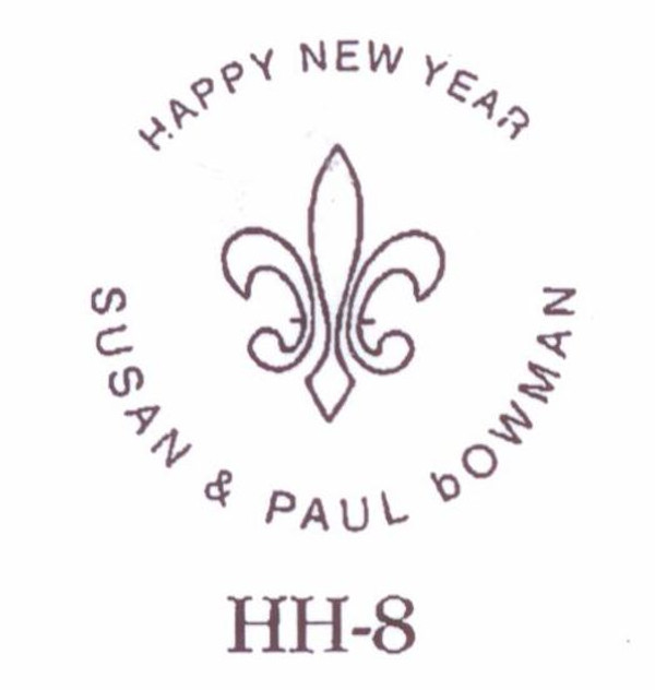 Design #HH-8 The royal fleur de lis, adds elegance to any occasion or holiday