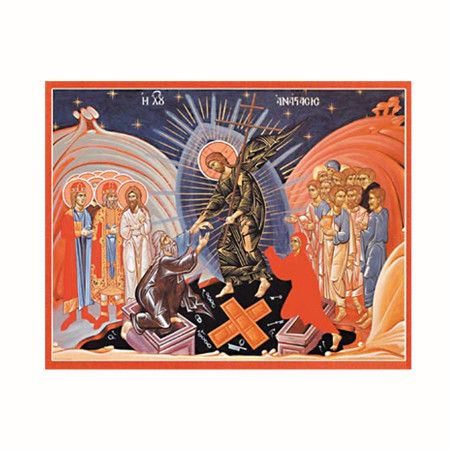 Cards gifts pascha easter cards image and likeness iconography glorious resurrection easter card negle Gallery