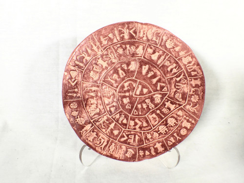 Phaistos Disc, Minoan Mystery Replica