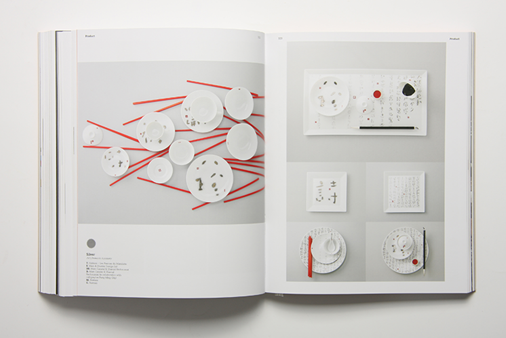HKDA Asia Design Awards 09