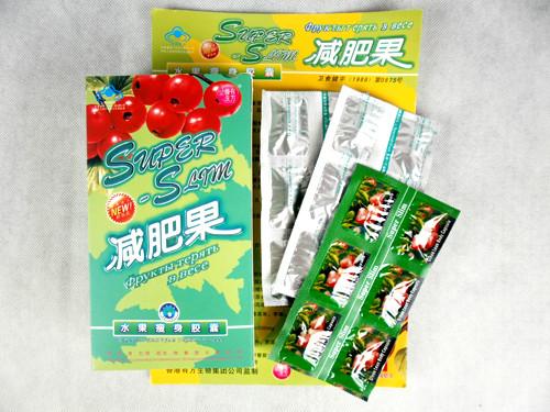Diet plan using fruits photo 1