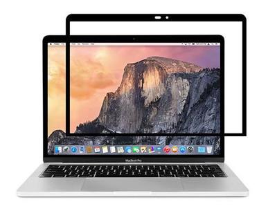 """Moshi iVisor AG for MacBook Pro 13"""" (Late 2016) - Black"""