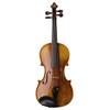 Glaesel Step-Up Model VIG1 Violin, 4/4 Szie