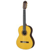 Yamaha GC32S Handcrafted Classical Guitar with Case