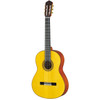 Yamaha GC Series GC12S Handcrafted Classical Guitar; with Case
