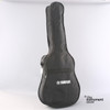 Yamaha C40PKG Classic Guitar Package with GigBag