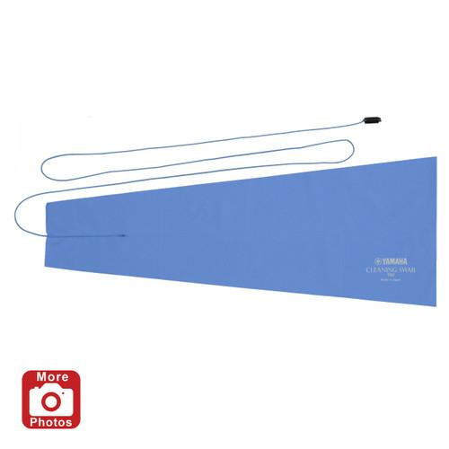 Yamaha YAC-BSTB2 Brass Swab for Trombone Slides; Microfiber
