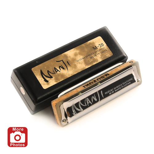 Suzuki Manji M-20 Professional Diatonic 10-Hole Blues Harmonica, Key of D