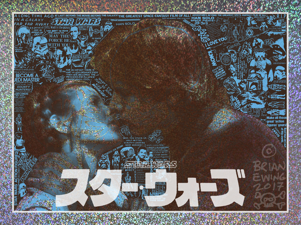""" THE KISS"" HOTH foil"