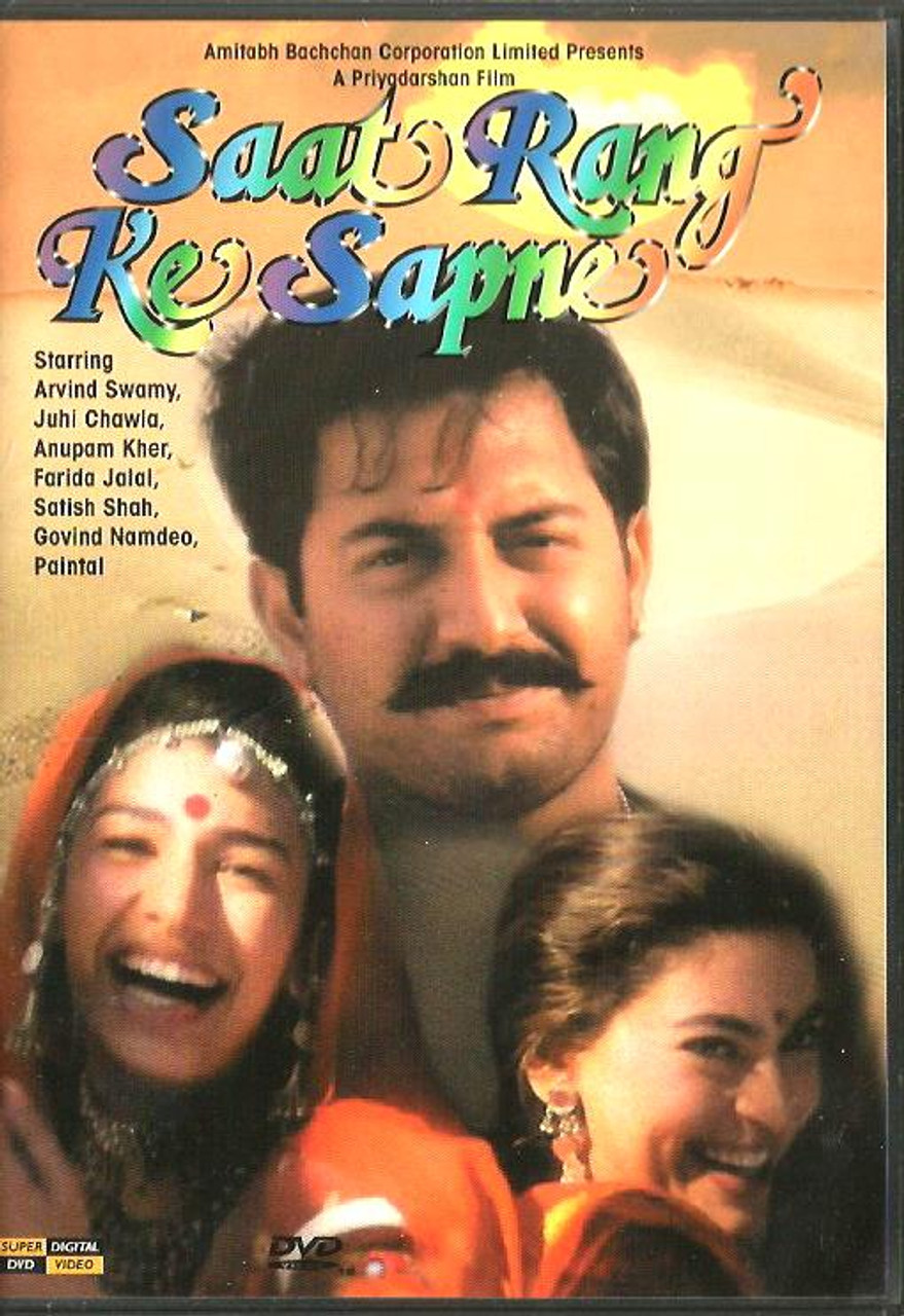 Saat Rang Ke Sapne In Hindi Movie