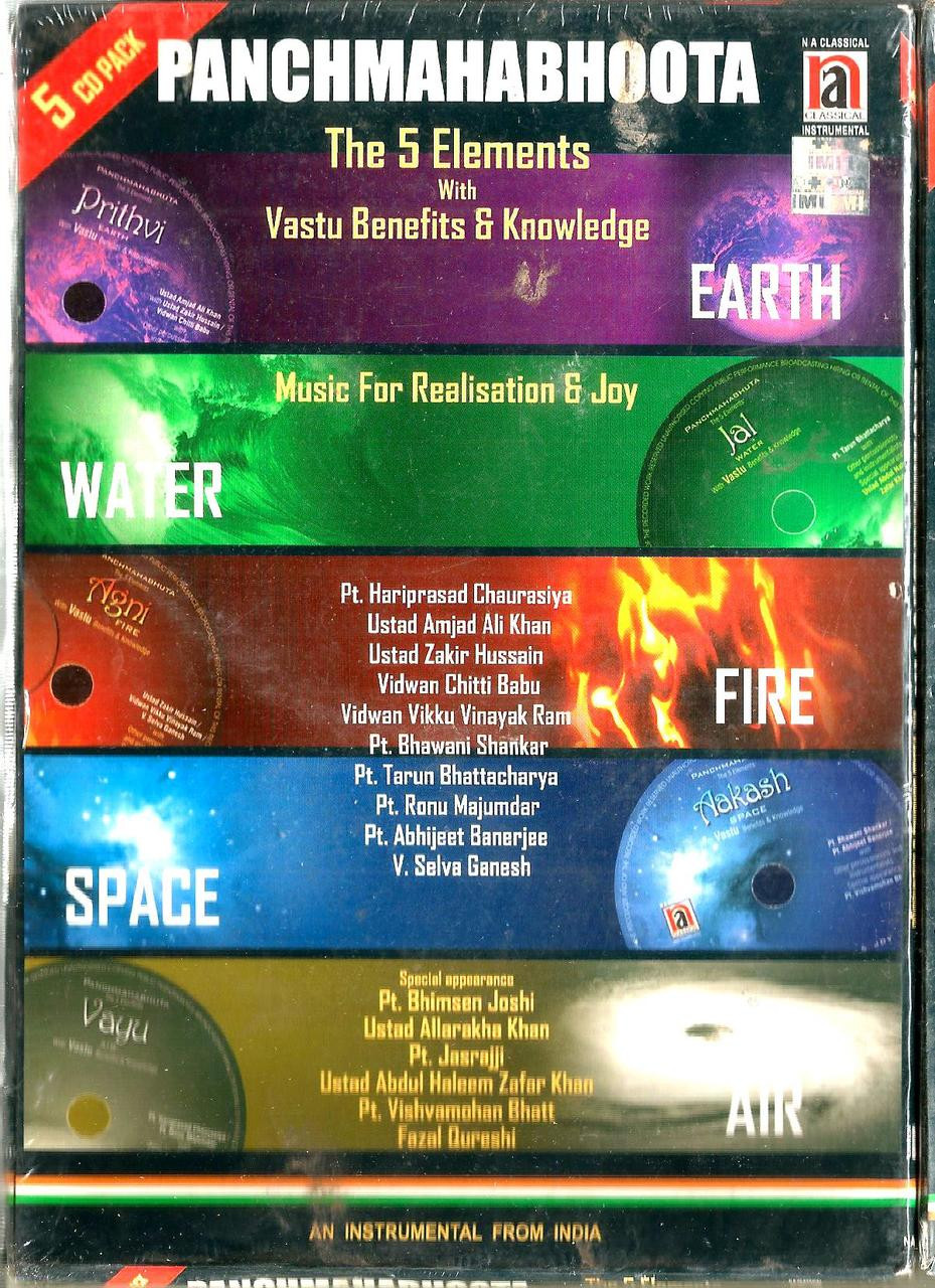 Panchmahabhoota the 5 elements with vastu benefits knowledge 5 panchmahabhoota the 5 elements with vastu benefits knowledge 5 cd set altavistaventures Gallery