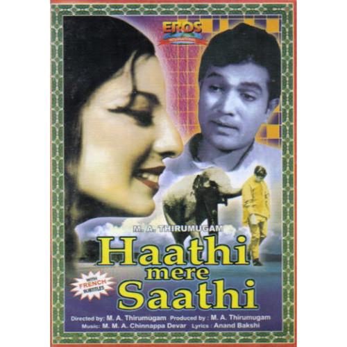 DVD.HAATHIMERESAATHI_LRG__44335.14113134