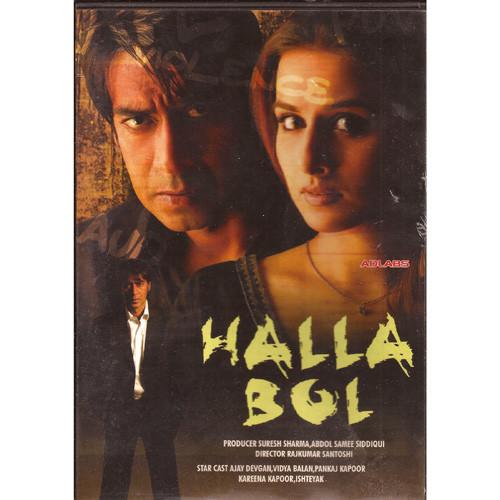 Halla Bol | Wiki | Everipedia