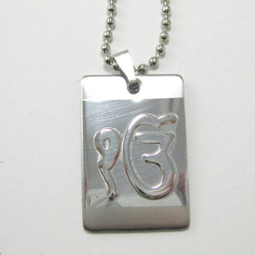 Silver colored dog tag ik onkar symbol necklace india town gifts silver colored dog tag ik onkar symbol necklace aloadofball Images