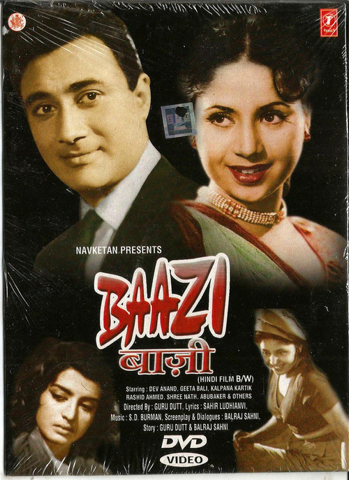 Download Film Jaan Ki Baazi