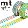 MT Masking Tape- Square
