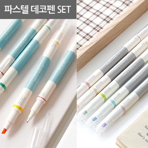 2-Way Pastel Pen & Deco Pen Set