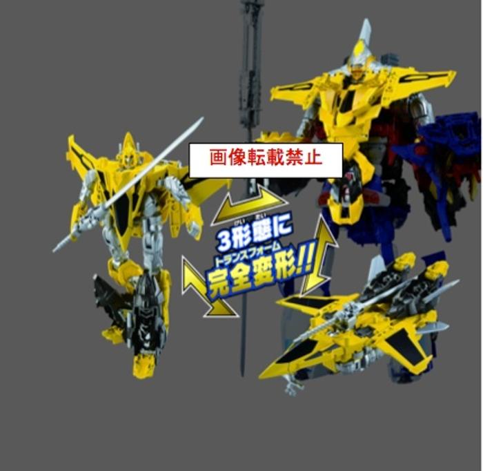 Transformers GO! - G02 Jinbu (Takara)