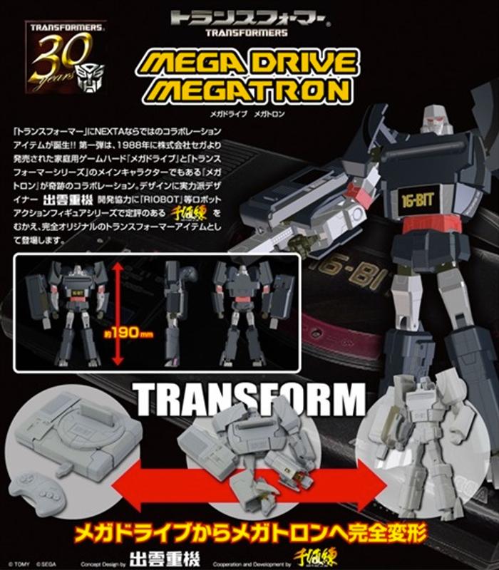 Transformers Megadrive Megatron