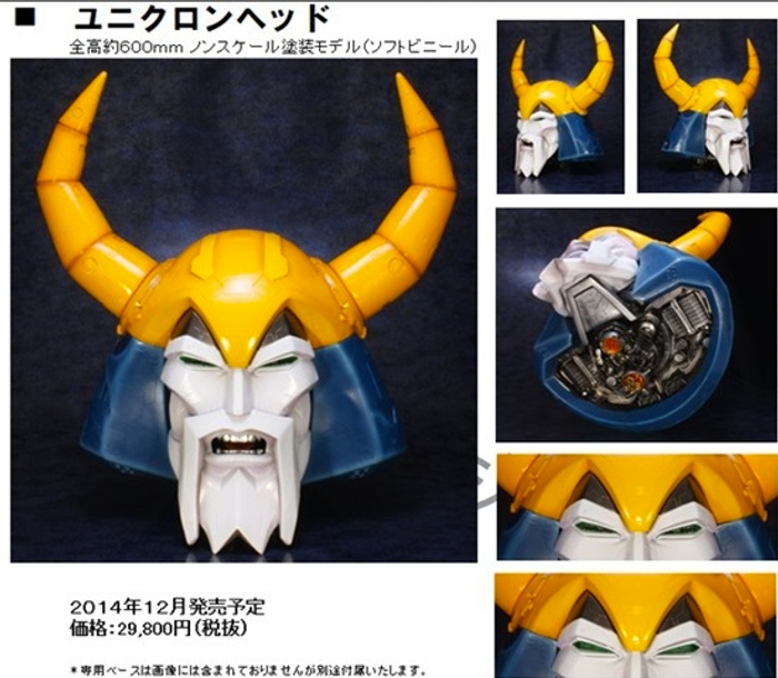 Transformers Art Storm ES Gokin - Unicron Head