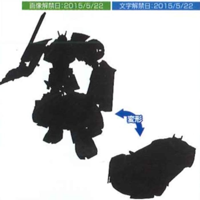 Transformers Adventure - TAV-18 Drift
