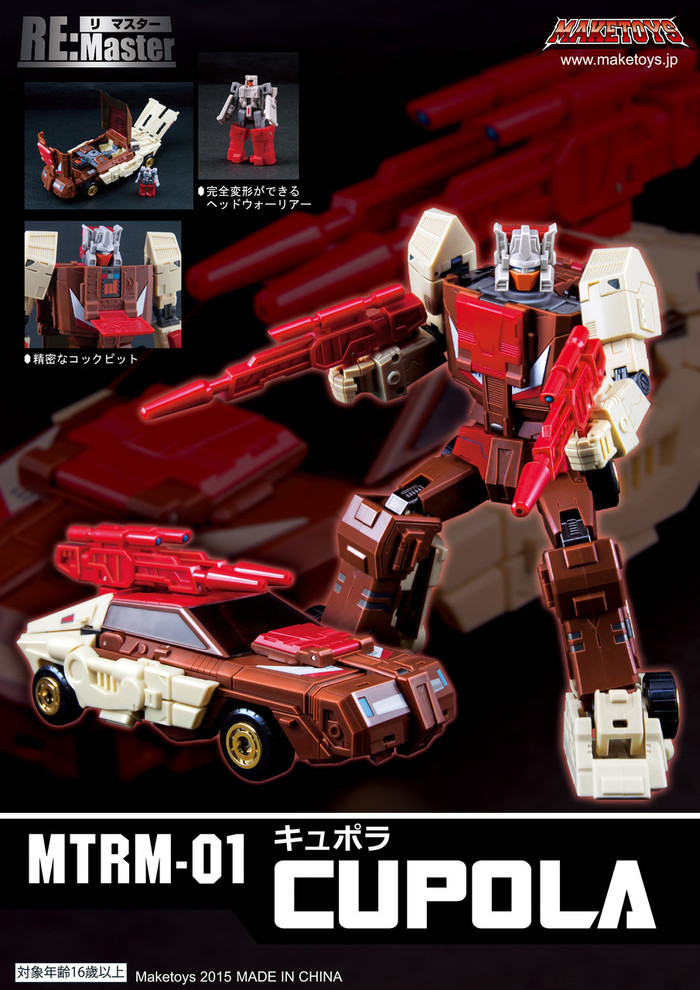 Maketoys Remaster Series - MTRM-01 – Cupola