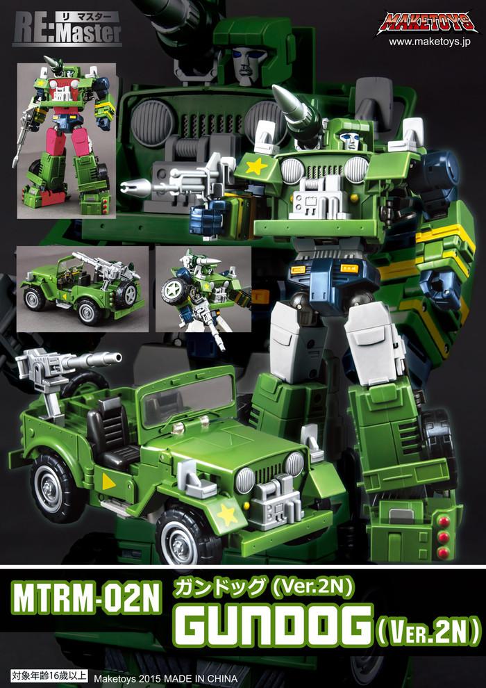 Maketoys Remaster Series - MTRM-02N – Gundog Ver. 2N (Cartoon Colors)
