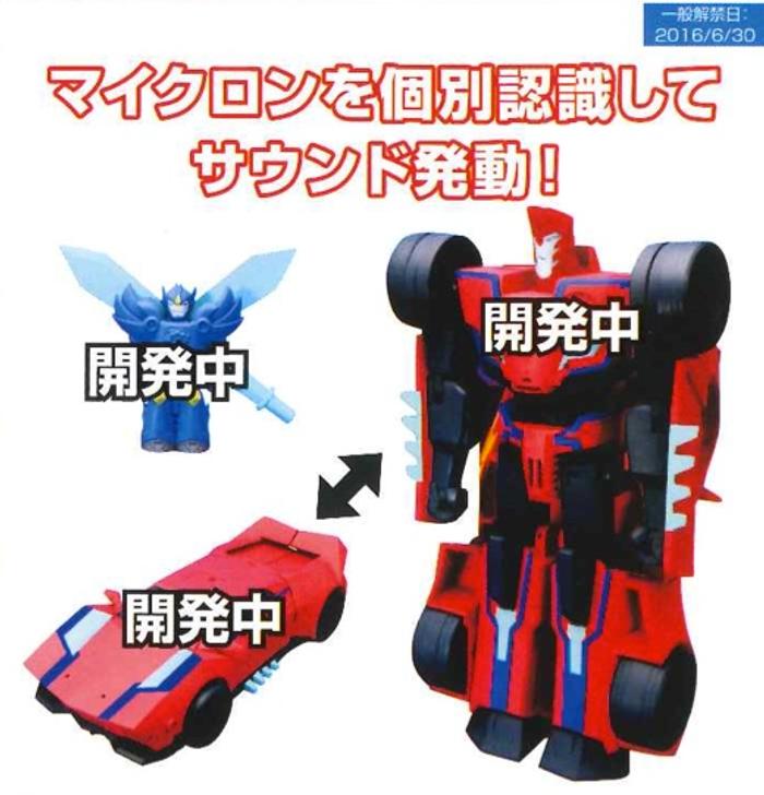Transformers Adventure - TAV53 Hyper Size Sideswipe