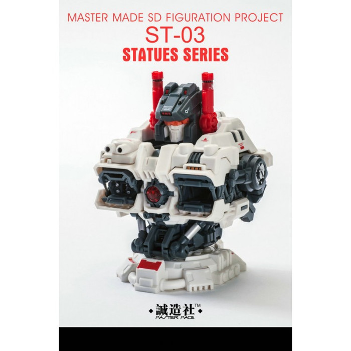 Master Made - Statues Series - ST-03 Titan Statue Series