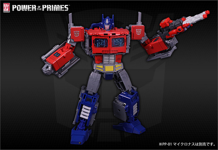 Takara Power of Prime - PP-09 Optimus Prime