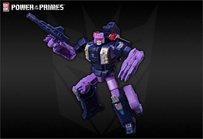 Takara Power of Prime - PP-23 Terrorcon Blot