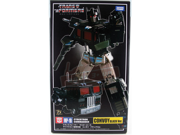 MP-01B Masterpiece Black Convoy e-Hobby Exclusive