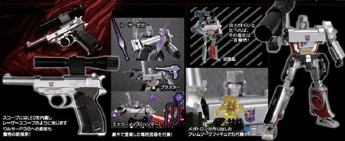 MP-05 Masterpiece Megatron (Re-issue) without Orange Barrel Plug