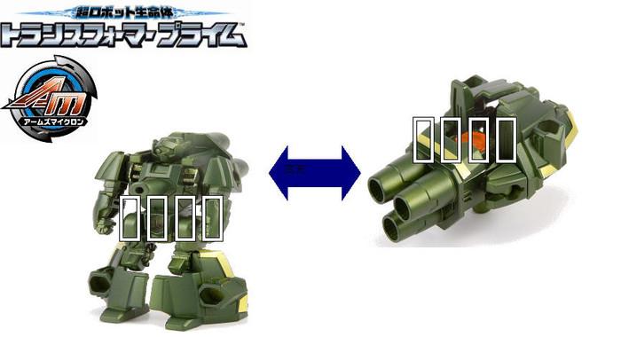 AMW04 Arms Micron Shell 2