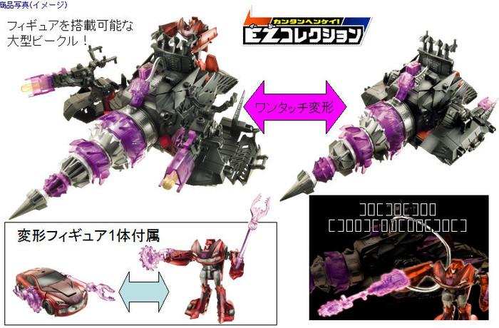EZ-15 Energon Driller & Medic Knockout