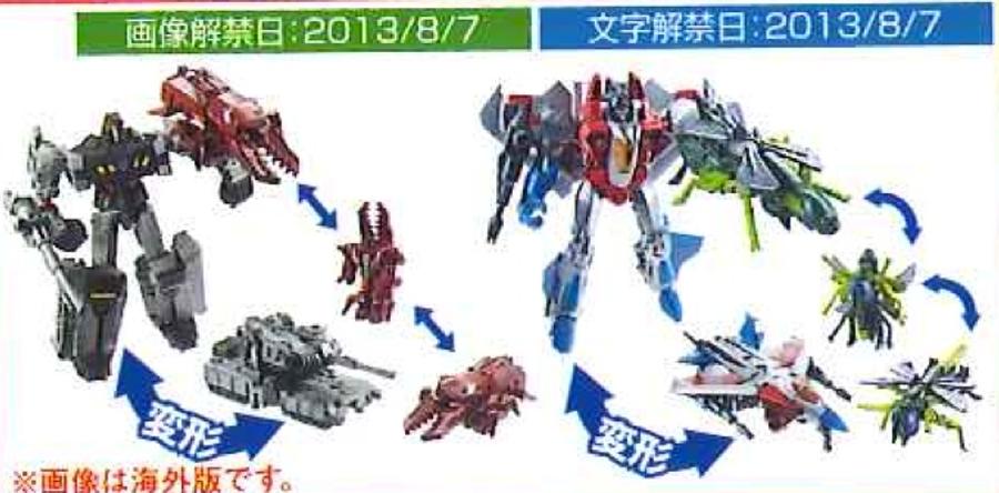 TG28 - Megatron & Starscream (Takara)
