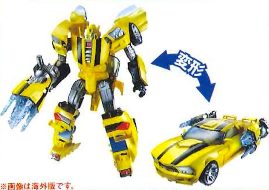 TG26 - Bumblebee Gold (Takara)