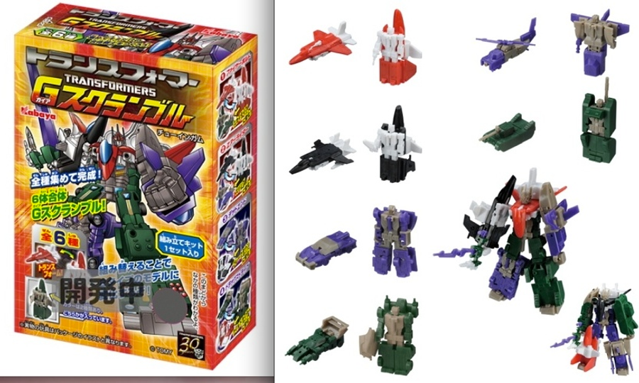 Kabaya Transformers Gaia Scramble - Set of 6