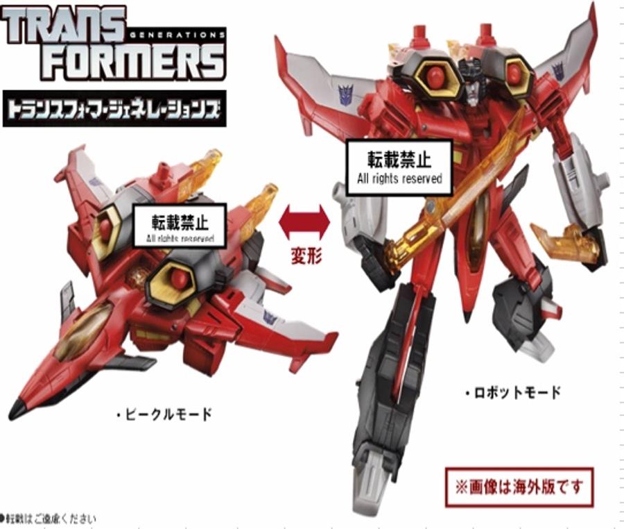 TG33 - Armada Starscream (Takara)