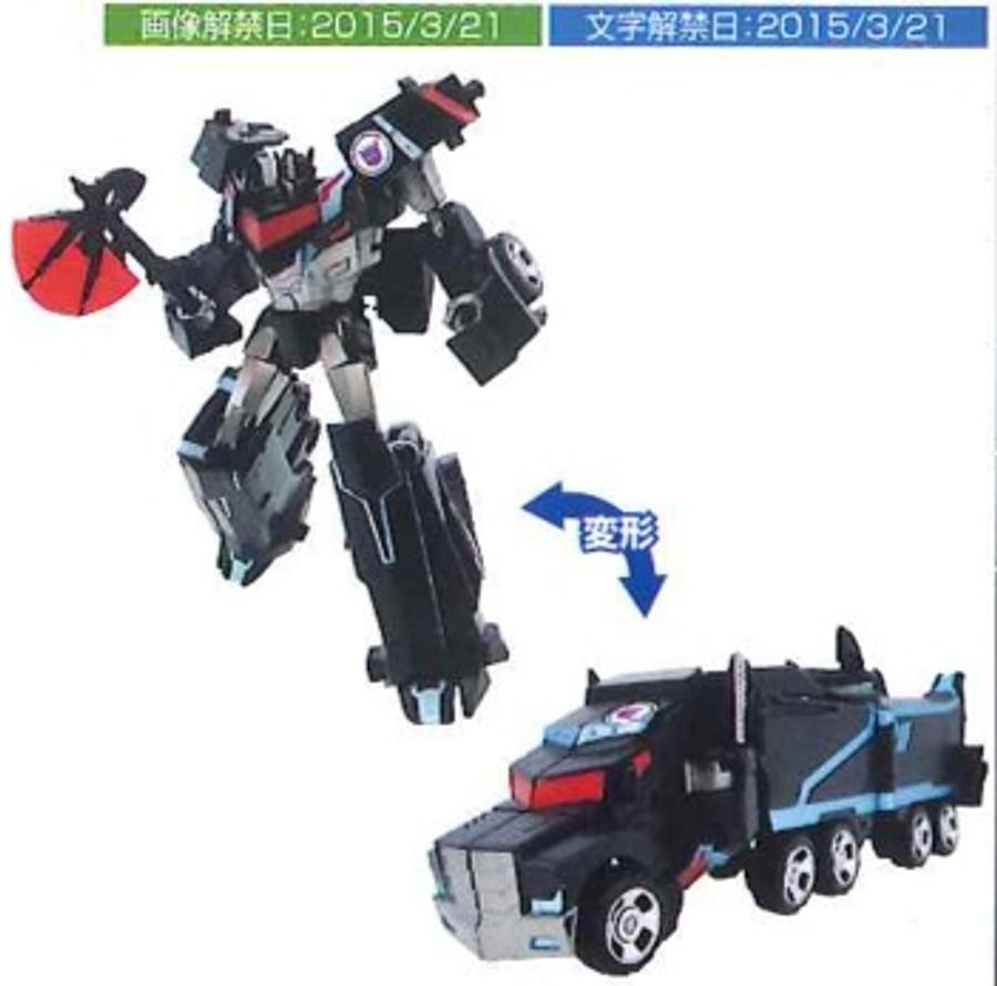 Transformers Adventure - TAV-13 Nemesis