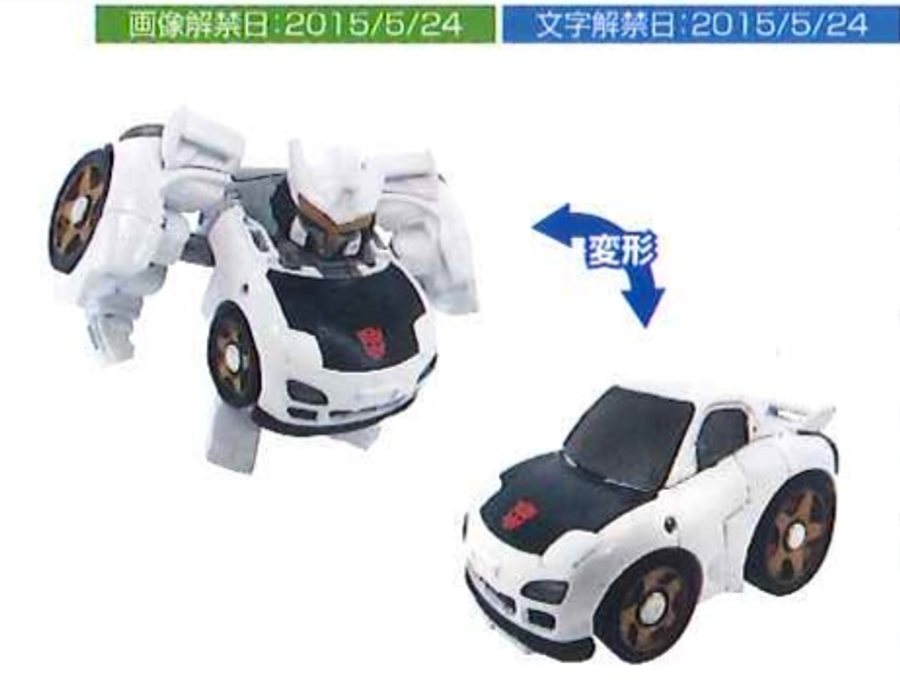 Transformers Series 4 - QT22 Drift
