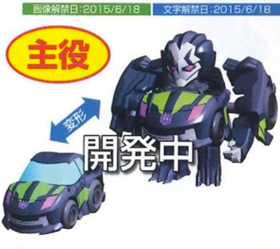 Q Transformers - QT25 Lockdown
