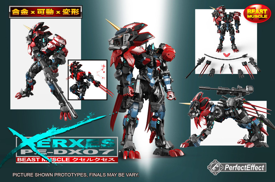 Perfect Effect - PE-DX07 Xerxes