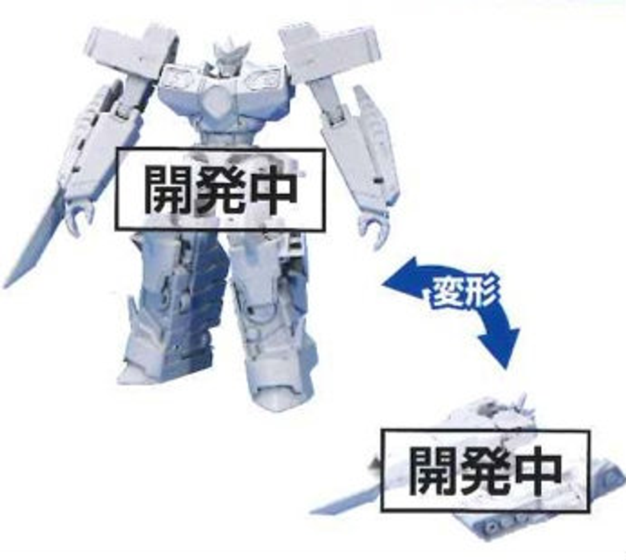 Transformers Adventure - TAV-37 Megatronus