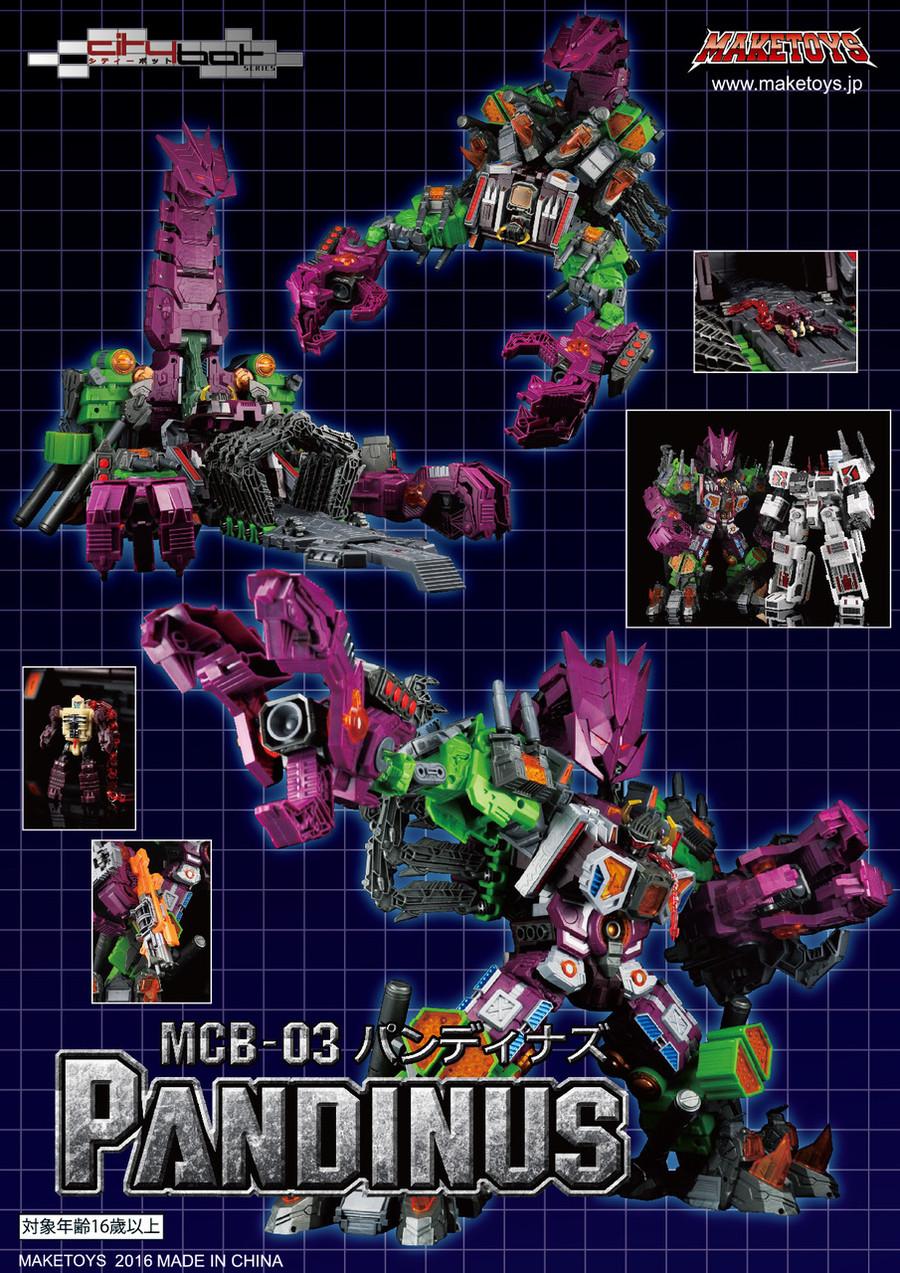 Maketoys - CityBot Series - MCB-03 Pandinus