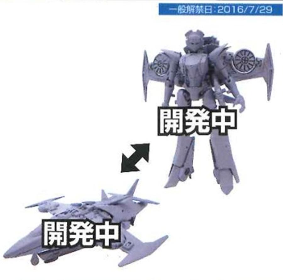 Transformers Adventure - TAV55 Windblade