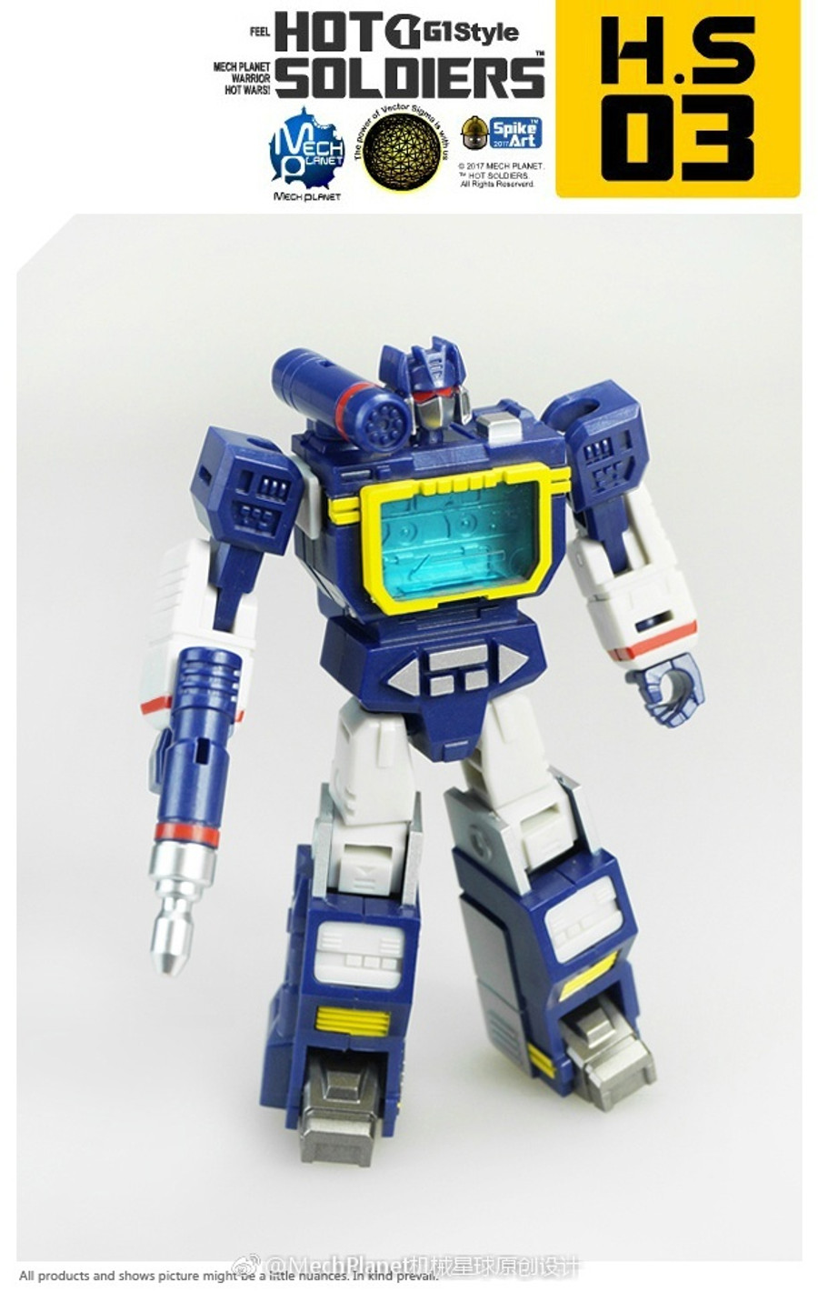 Mech Planet - Hot Soldiers HS-03 Soundtrack and HS-04 Laser Bird